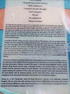 40. Dead Sea info - Day 4